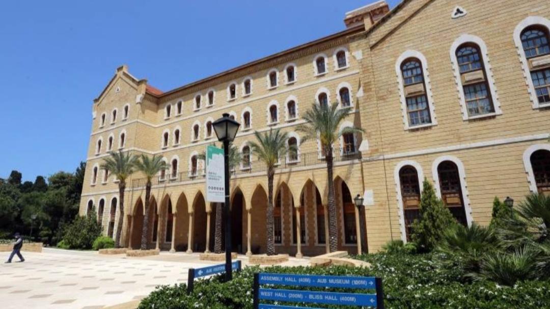 """""""ذا ناشونال ريفيو"""": لم تعد الجامعة الأميركية في بيروت تستحق الدعم المالي الأميركي"""