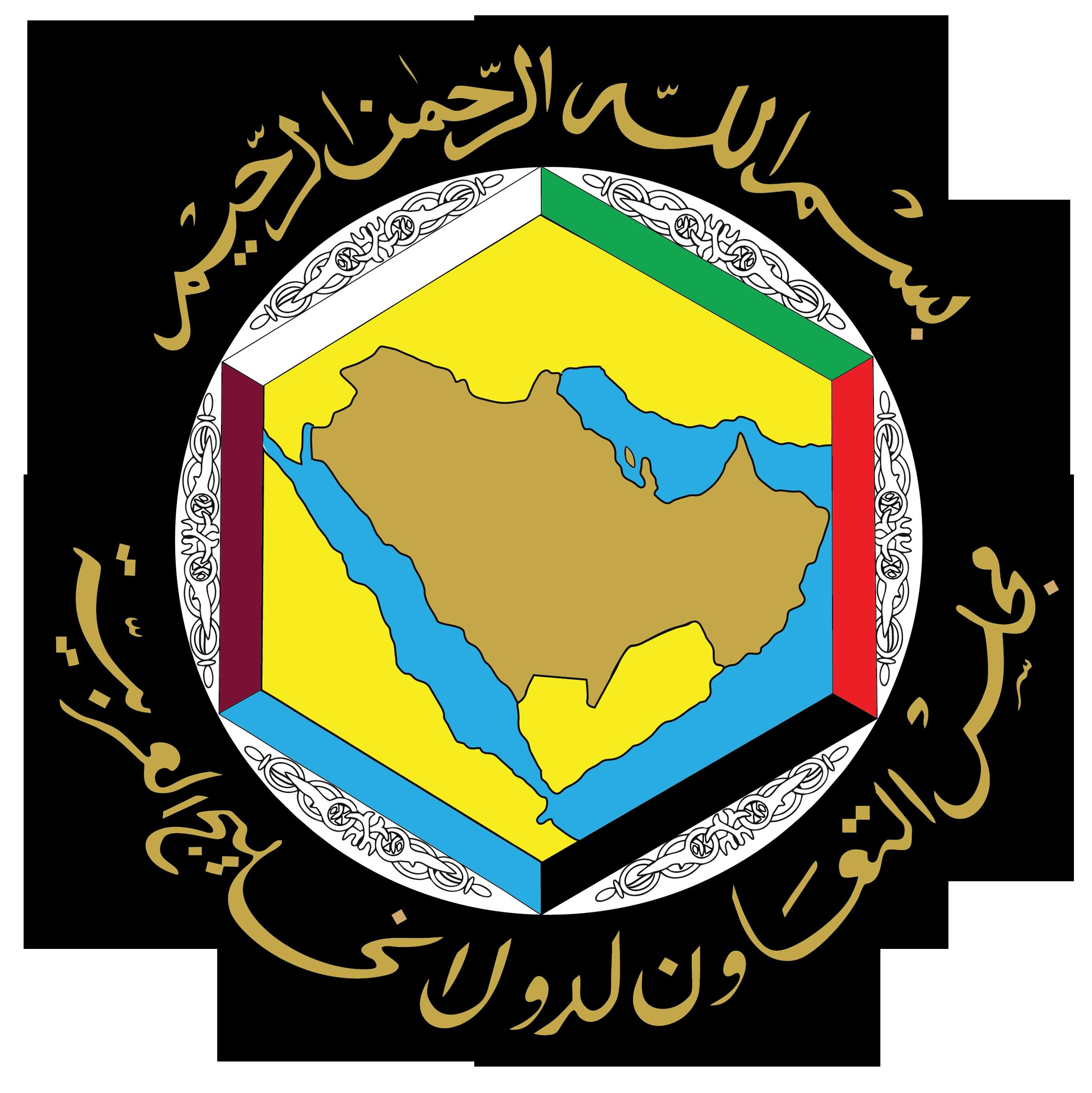 """مجلس التعاون الخليجي يستنكر """"تهديدات"""" إيران للإمارات"""
