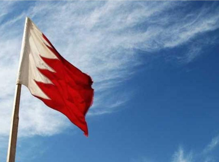 وزير خارجية البحرين: سنميّز بين البضائع الإسرائيلية من مستوطنات الضفة وتلك المصنوعة في إسرائيل
