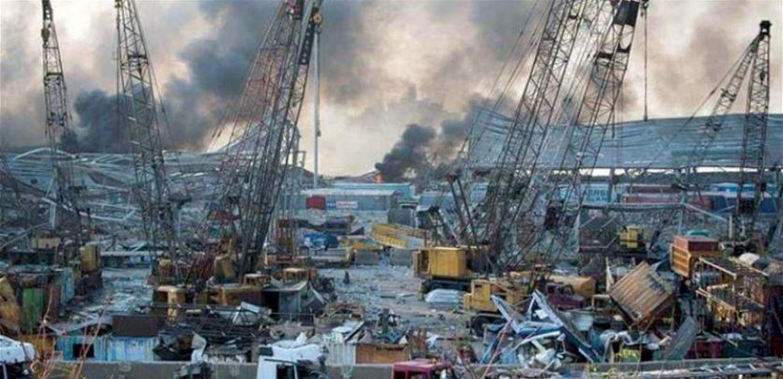 حريق كبير في مرفأ بيروت