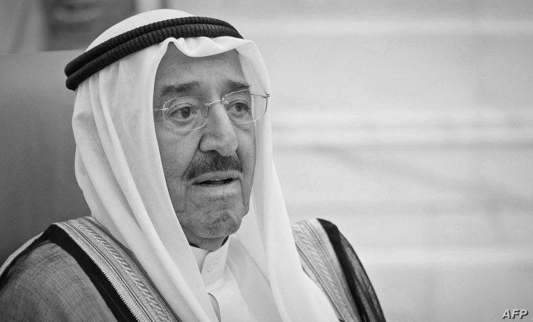 تلفزيون الكويت الرسمي يعلن وفاة الأمير الشيخ صباح