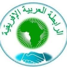 آليات الحد من هجرة العقول العربية والأفريقية