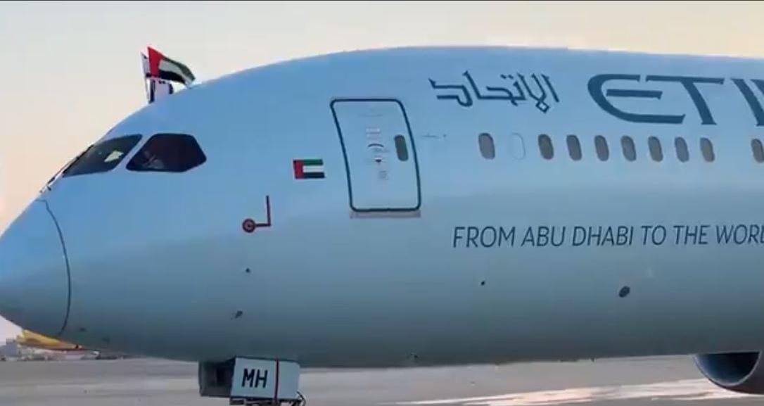 إقلاع أول رحلة طيران من الخليج إلى إسرائيل