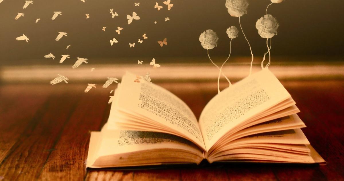 مصطلحا الانسجام والاتساق وتحليل الأدب