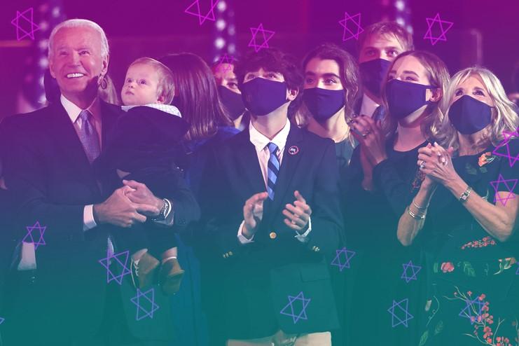 جو بايدن أيضاً لديه أحفاد يهود: هل يزيده ذلك صهيونية؟