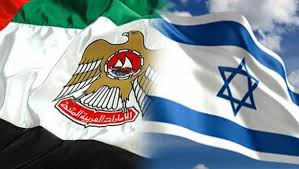 افتتاح السفارة الإسرائيلية في الإمارات العربية المتحدة
