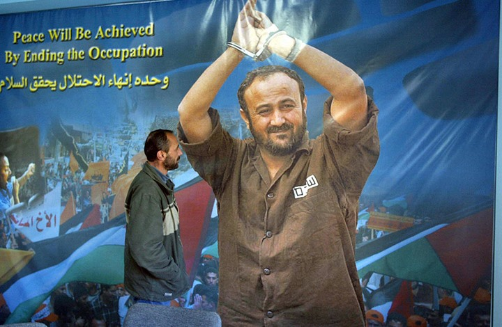 مروان البرغوثي ينوي المشاركة في انتخابات الرئاسة الفلسطينية