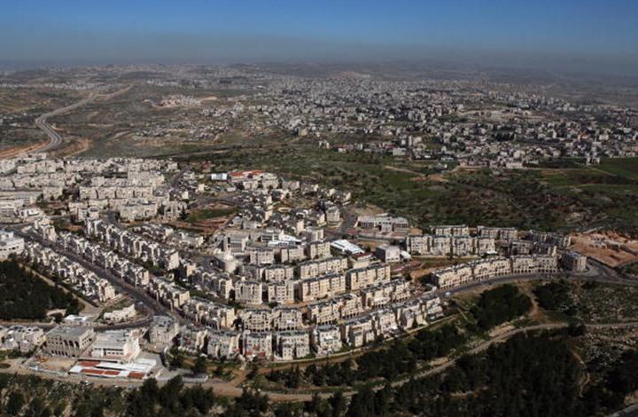 """""""ميدل إيست آي"""": إسرائيل تخسر معركة إخفاء صفتها كنظام فصل عنصري"""