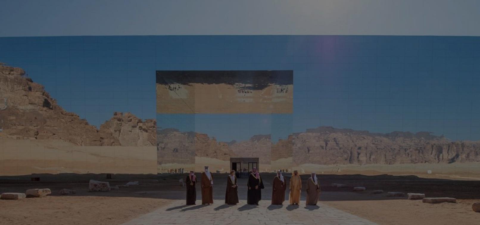 """""""قمّة العُلا"""" وتحدّيات الوحدة الخليجيّة"""
