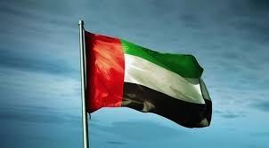 """الإمارات تشارك في دراسة عالمية حول أهمية تأجيل العمليات الجراحية بعد الإصابة بـ """"كوفيد -19 """""""
