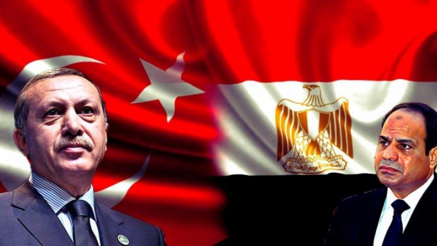 العلاقات التركية المصرية إلى أين.. ولماذا؟ رؤية سياسية
