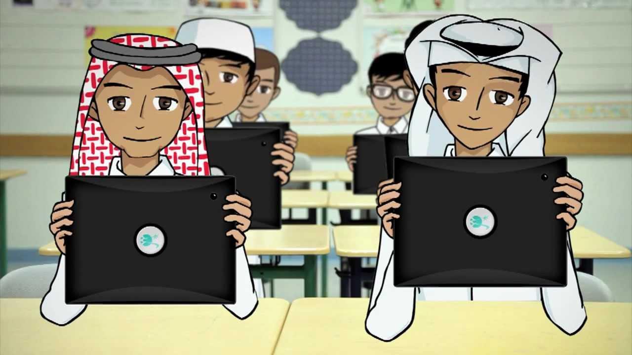 التعليم الالكتروني قطر