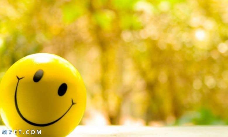 عبارات ايجابية مصدر للتفاؤل