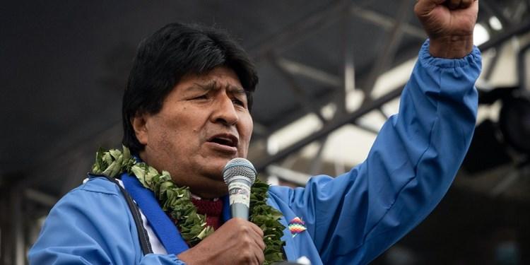 """""""ذي انترسبت"""": وزارة العدل الأميركية هددت باحثَين أميركيَين لفضحهما الانقلاب البوليفي"""