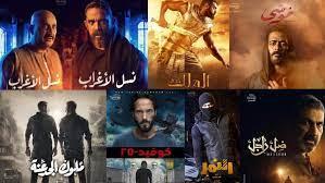 أقوى المسلسلات المصرية
