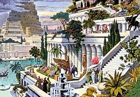 حدائق بابل المعلقة بالعراق