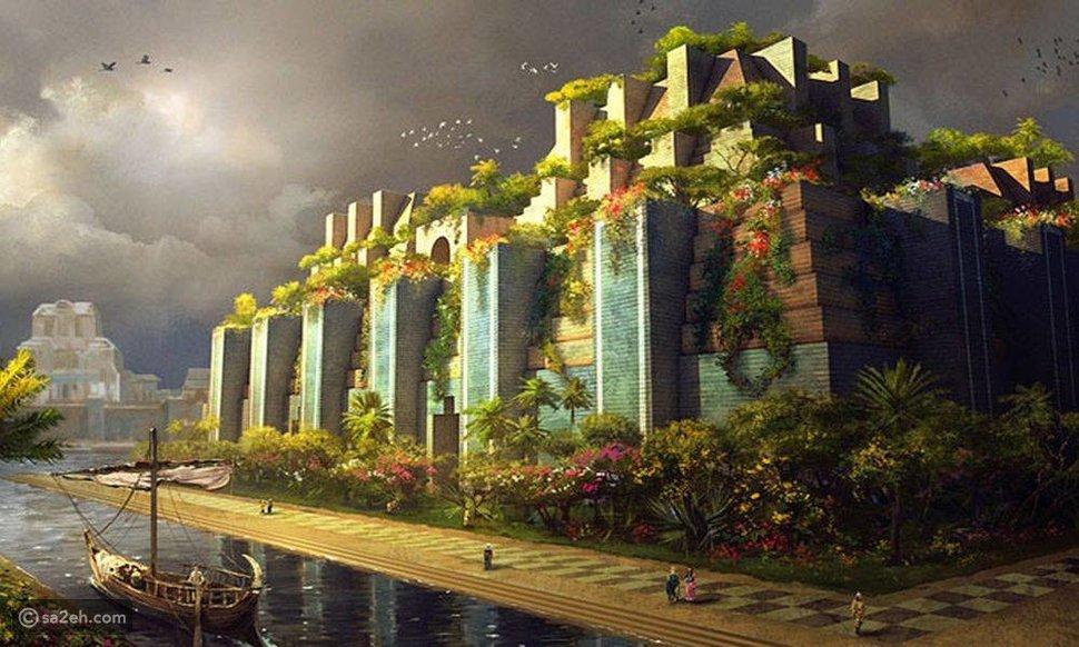 قصة حدائق بابل المعلقة
