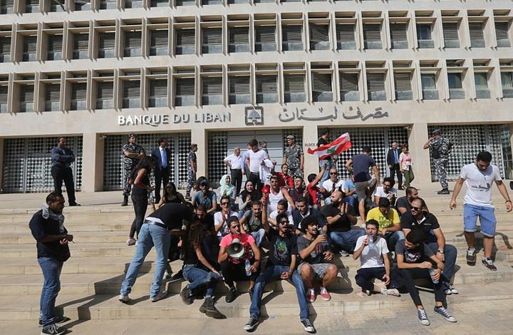 """قرار """"لبنان المركزي"""" يثير احتجاجات شعبية"""