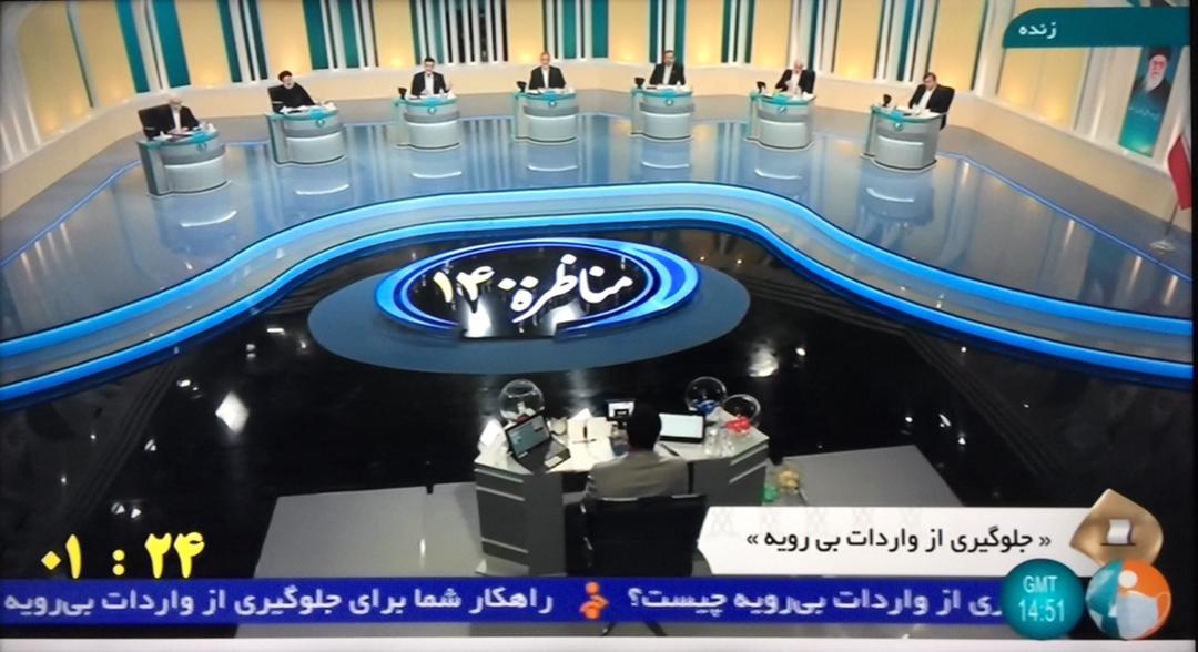 الجولة الأولی من المناظرات الرئاسية في ايران ..مواجهة اصولية – اصلاحية واضحة