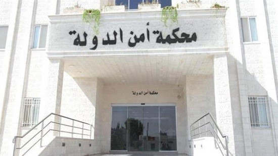 الأردن: الحكم بسجن باسم عوض الله والشريف حسن 15 عاما في قضية الفتنة