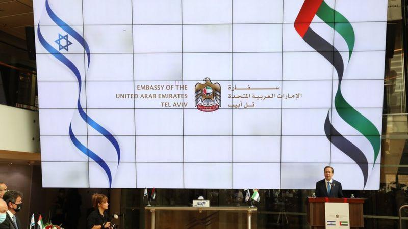 الإمارات تفتتح سفارتها رسميا في إسرائيل