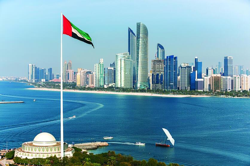 الإمارات: إلزام أكثر من 500 شركة بالكشف عن الملكية النهائية