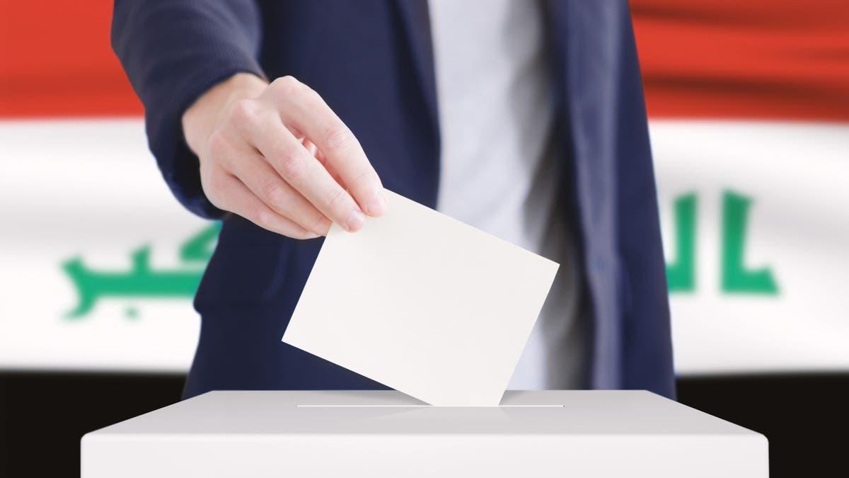 الانتخابات العراقية والخريطة السياسية