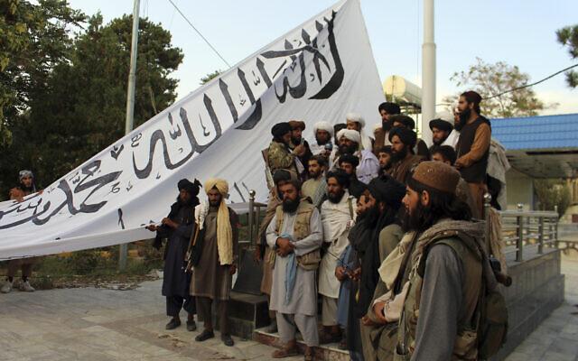 ندوة افتراضية بعنوان: مستقبل أفغانستان بين طالبان ودول الجوار اليوم السبت