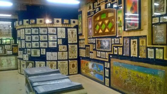 متحف البرديات
